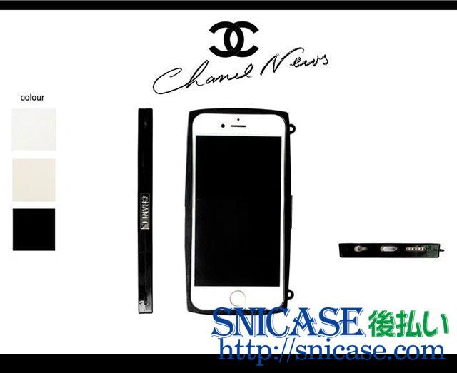 シャネル iPhone7 チェーン付きカバー