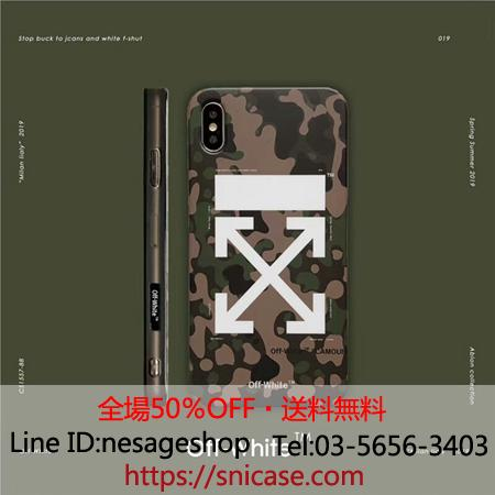 Off-White iPhone11/XS ケース 迷彩柄